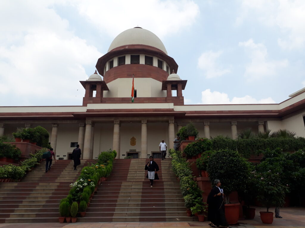 The image contains views of inside the supreme court of India