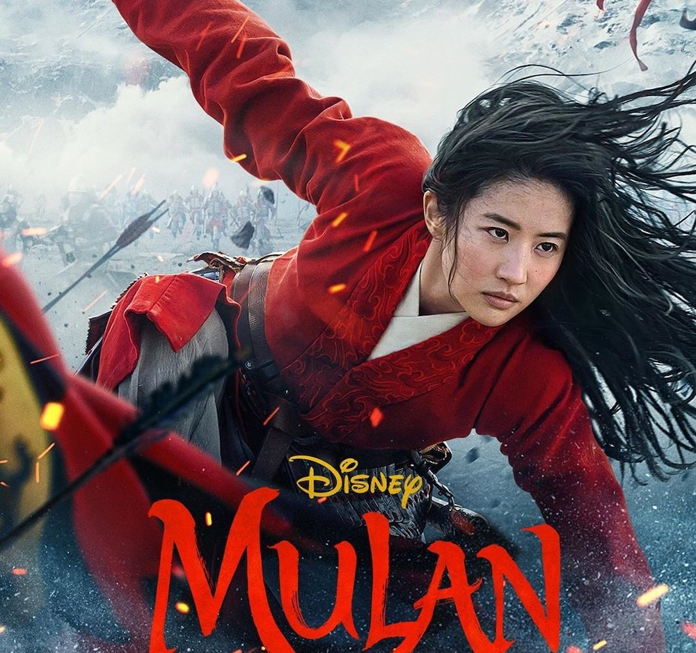 Disney has again delayed the release of the live-action Documentary Mulan