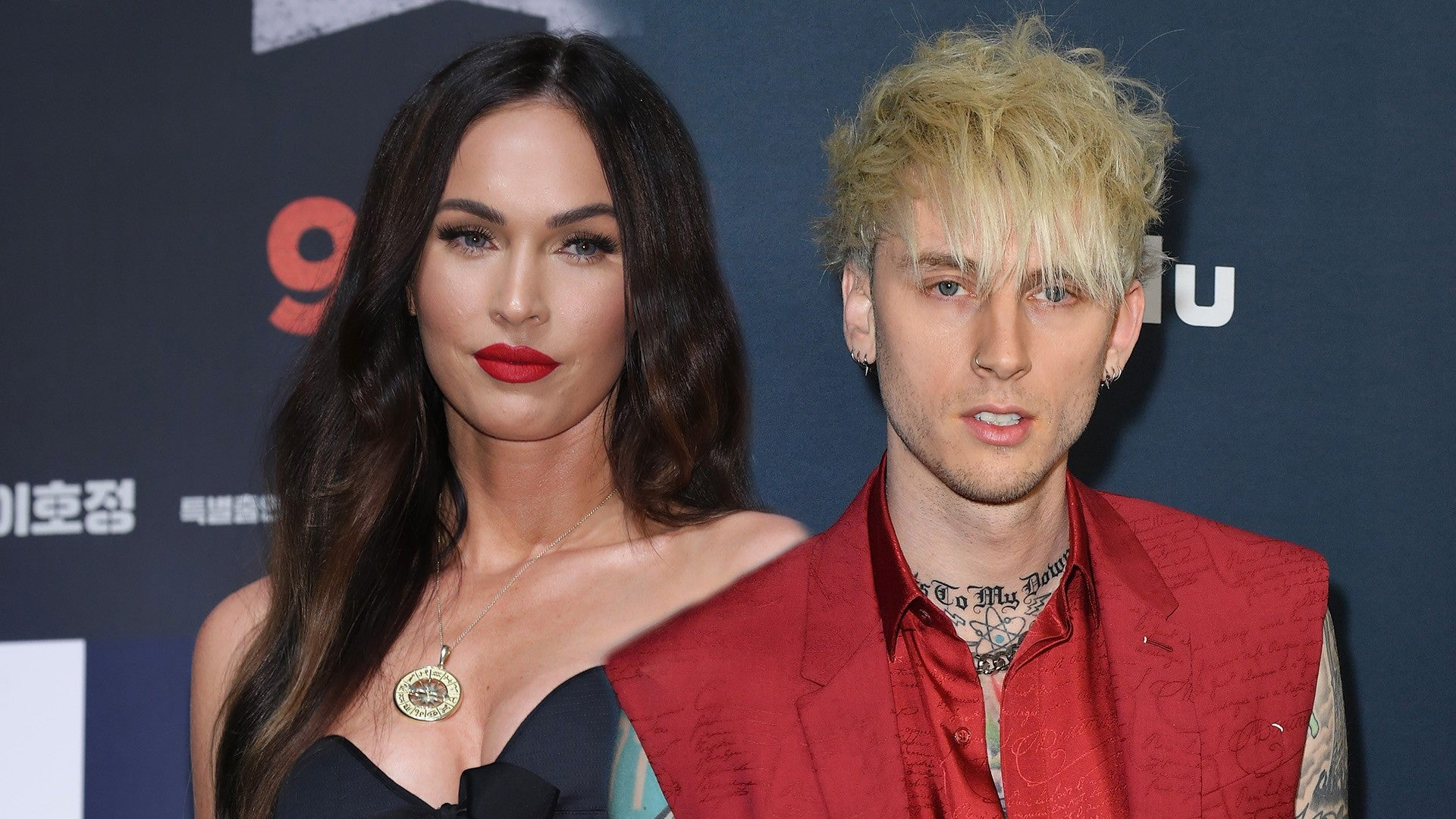 Megan Fox and Machine Gun Kelly reveal about their love connection