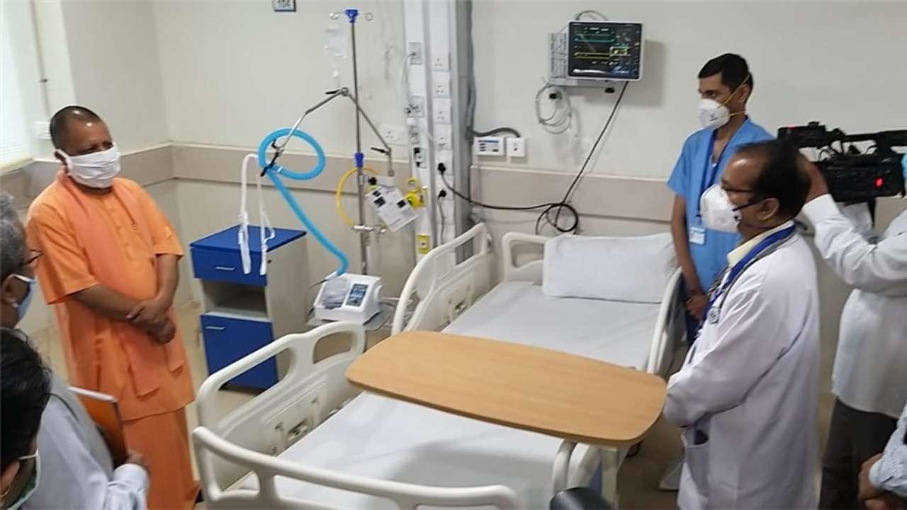 Yogi Adityanath, CM of Uttar Pradesh has Inaugurated 400-bed Hospital for Covid-19 in Noida